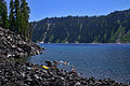 Crater Lake Fumarole Bay.jpg