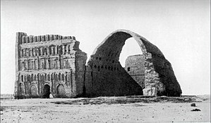 Sasanian Empire - Taq Kasra is the most famous Persian monument from the Sasanian era.