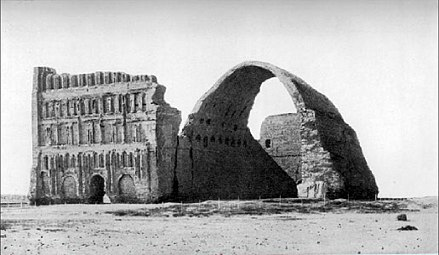 Taq Kasra is the most famous Persian monument from the Sasanian era. Ctesiphon.jpg