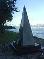 Cubana Flight 455 Memorial, Saint James, Barbados-002.jpg