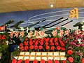 DPRK Flower Exhibition 2.jpg