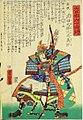Dai Nihon Rokujūyoshō, Wakasa Takeda Daizen no Taifu Yoshitō by Yoshitora.jpg