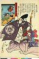 Dai Nihon Rokujo-yo Shu no Uchi (BM 1973,0723,0.26 23).jpg