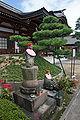 Daigakuin Kurayoshi13n4592.jpg