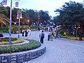 Damn-e Koh Park in Islamabad.jpg