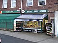 Danny's Family Butchers - geograph.org.uk - 1598254.jpg