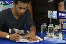 Dashing Roadshow with Remy Ishak (5386451127).jpg