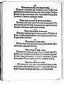 De Zebelis etlicher Zufälle 018.jpg