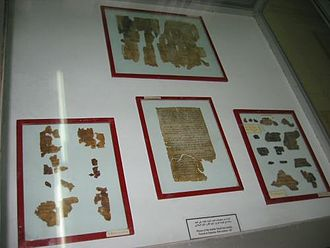 Géza Vermes - Fragments of the scrolls on display at the Archeological Museum, Amman. Photo taken by Gary Jones, 2002.