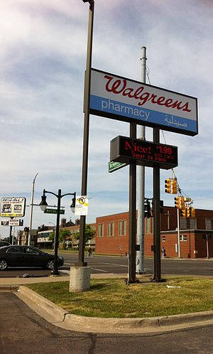 History of the Middle Eastern people in Metro Detroit - A Walgreens in Dearborn with Arabic signage