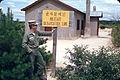 Demarcation Line Korea 1956.jpg
