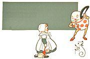 Denslow's Humpty Dumpty pg 14.jpg
