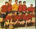 Dep.espanol 1960.jpg