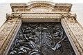 Dettaglio portone in bronzo della basilica.jpg