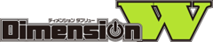Dimension W logo.png