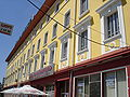 Dimitrovgrad, Bulgaria, theatre.jpg
