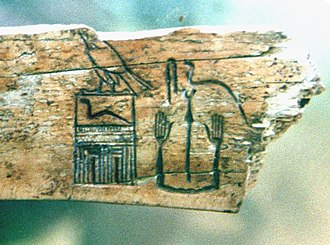 Djet - Fragment of an object bearing the serekh of Djet and the name of a court official Sekhemkasedj, Egyptian Museum.