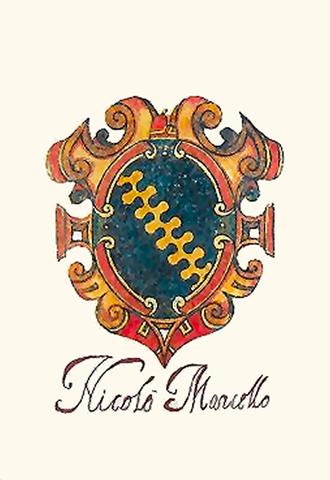 Nicolò Marcello - Marcello's coat of arms