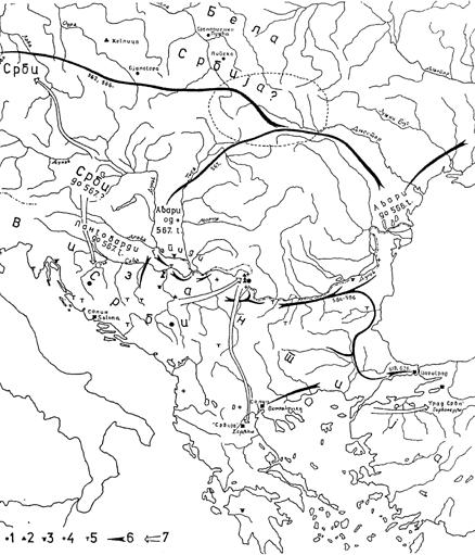 Dolazak Srba na Balkan