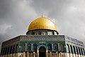 Dome of the Rock, Jerusalem.jpg