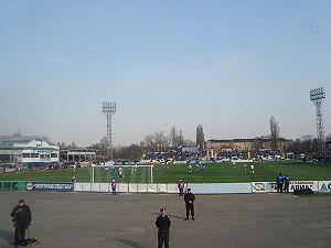 Metalurh Stadium (Donetsk) - Image: Donetsk Metalurh Stadium