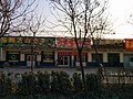 Dongying, Shandong, China - panoramio (13).jpg