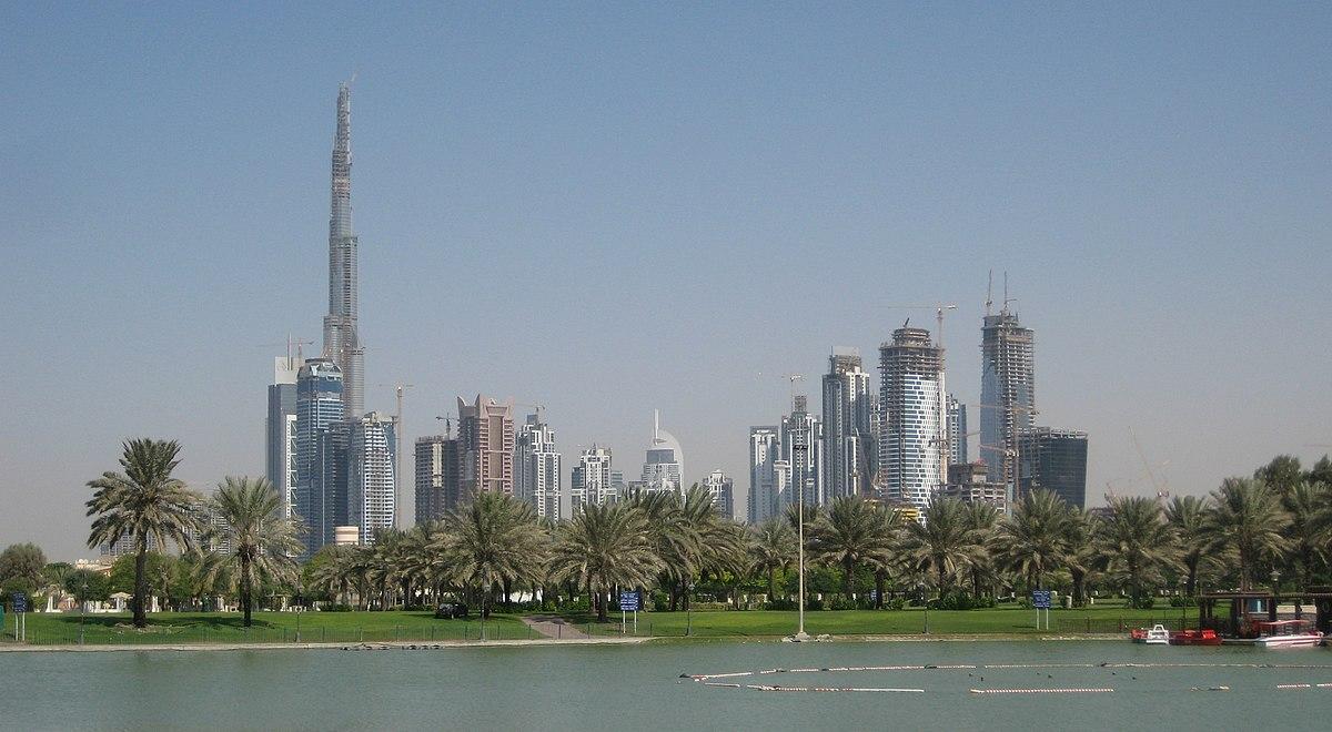 c59804bacf019 اقتصاد الإمارات العربية المتحدة - ويكيبيديا، الموسوعة الحرة
