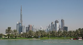 Downtown Burj Dubai and Business Bay, seen from Safa Park.jpg