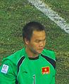 Duong Hong Son 2008.jpg