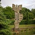 Dziwnowek-monument-LWP-110625.jpg