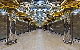 E-burg asv2019-05 img52 Botanicheskaya metro station.jpg