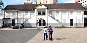 Education in Cameroon - St Jean Bosco school in Douala.