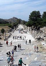 Efez, ulica Portowa - 24 wrzesnia 2011 r. SDC11959.jpg