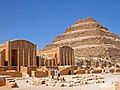Egypt-12B-046 - Step Pyramid Complex (2216715629).jpg