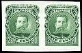 El Salvador 1895 20c Seebeck Ezeta essay pair green.jpg