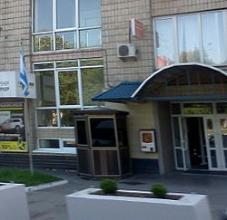 Embassy of Izrail2 in Kyiv.jpg
