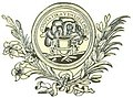 Emblema RAE 1771.jpg