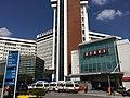 Av Hospital Emergency Room