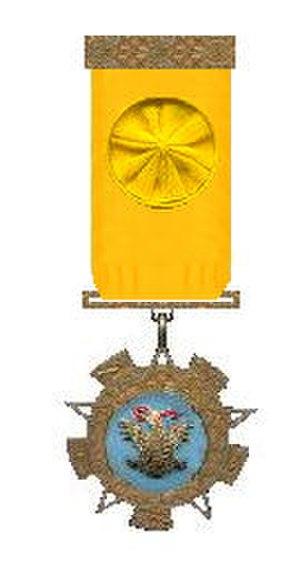 Order of the Aztec Eagle - Image: Encomienda Orden Mexicana del Águila Azteca