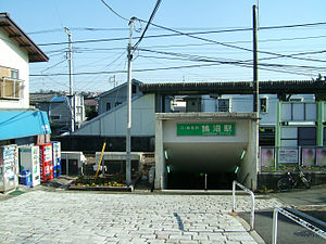 Enoden-Kugenuma-station-west-entrance.jpg