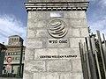 Entrée de l'OMC à Genève - 2.JPG