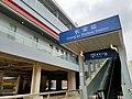 Entrance B, Chang'an Railway Station.jpg