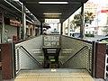 Entrance West No.1 of Nagata Station.jpg