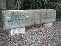 Entrance sign to the Treatment Works - geograph.org.uk - 101218.jpg