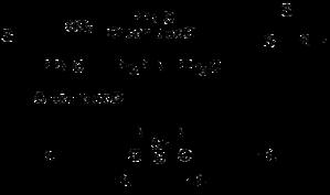 Episulfide - Image: Episulfide pic 5