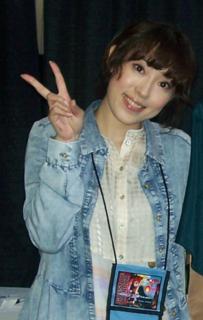Eriko Nakamura Japanese actress