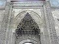 Erzurum, Çifte Minare Medresesi (13. Jhdt.) (40381778801).jpg