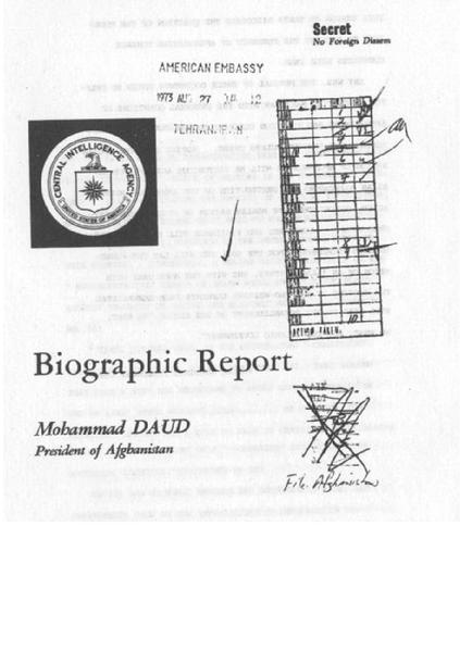 File:Espionage den02 58.png