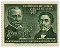 Estampilla Canción Nacional de Chile.jpg