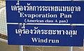 Evaporation Pan and Windrun.jpg